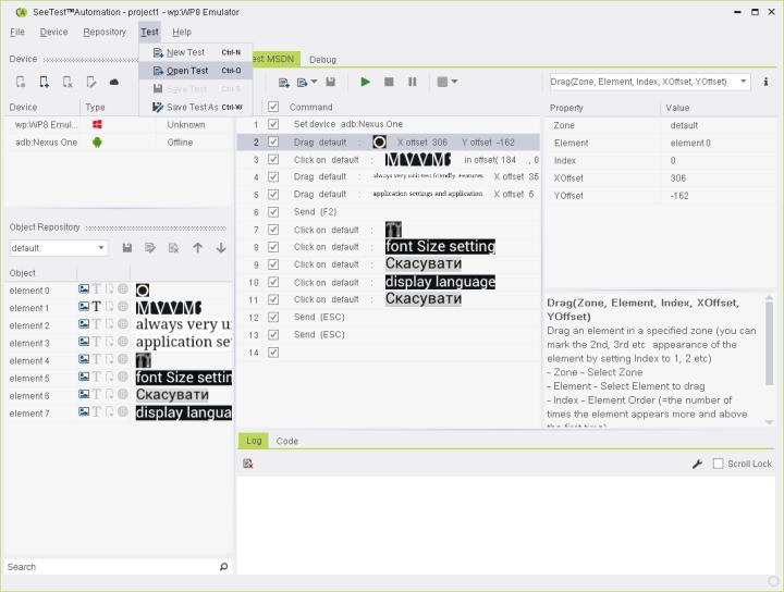 JavaFX and Java Swing Freelance Developer - Max Hmara